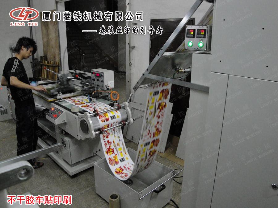 软性电路板,电磁炉面板印刷及各类铭板印刷等,取代传统手工,半自动