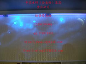 梦幻涂料用紫外线激发防伪荧光粉