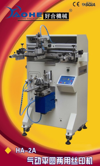 HA-2A气动平圆两用丝印机