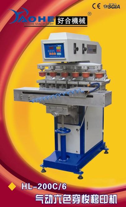 HL-200C/6气动六色穿梭移印机