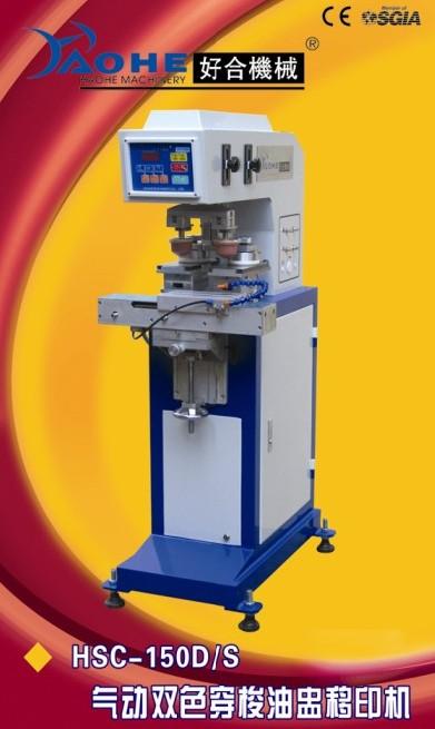 HSC-150D/S气动双色穿梭油盅移印机