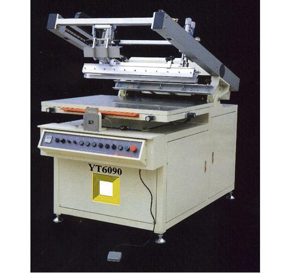 YTS-6090自动斜臂式丝印机