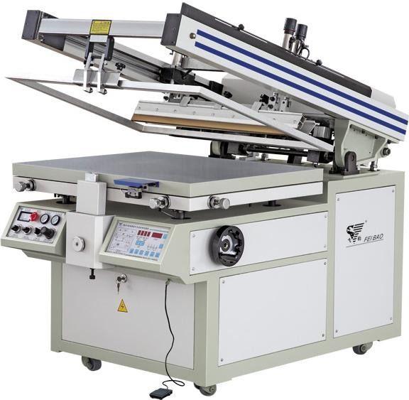 FB-A1/A2系列高精密网版印刷机