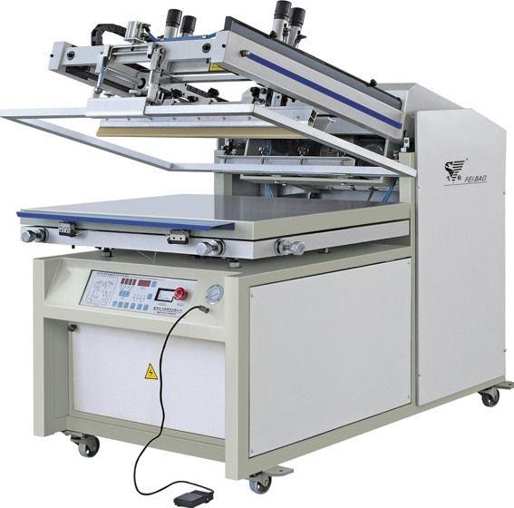 微电脑网印机经济型(丝印机