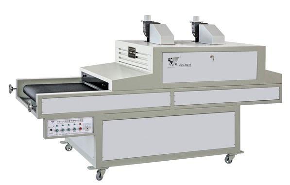 FB-Uv100-2500光固机