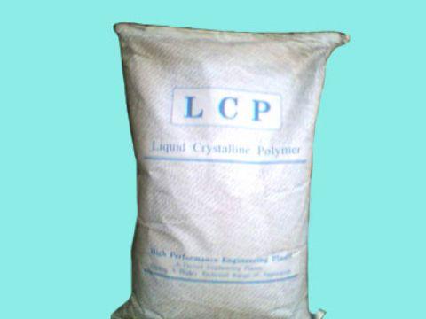 供应液晶聚合物LCP