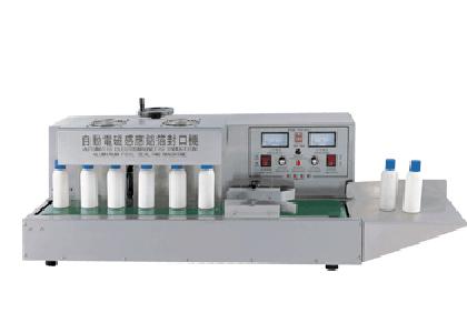 成都/广州/封口机-自动瓶口铝箔封口机