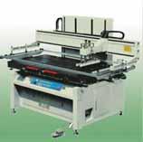全自动玻璃平面丝网印刷机