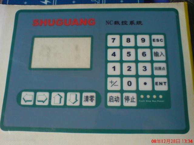 数字按键图片素材