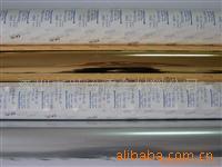 供应日本尾池烫金纸