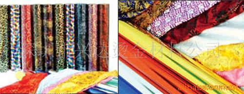 供应针织类布料烫金纸