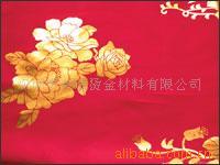 供应纺织品烫金纸,皮革烫金纸