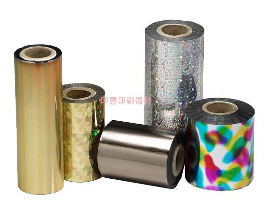 烫金纸电化铝烫金箔布料烫金纸、塑胶烫金纸、纸类烫金纸