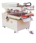 6090斜臂式丝印机
