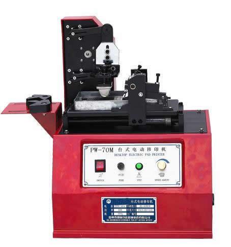 方板电动移印机