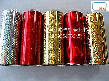 广州百度镜面箔烫金纸,电化铝,烫印箔