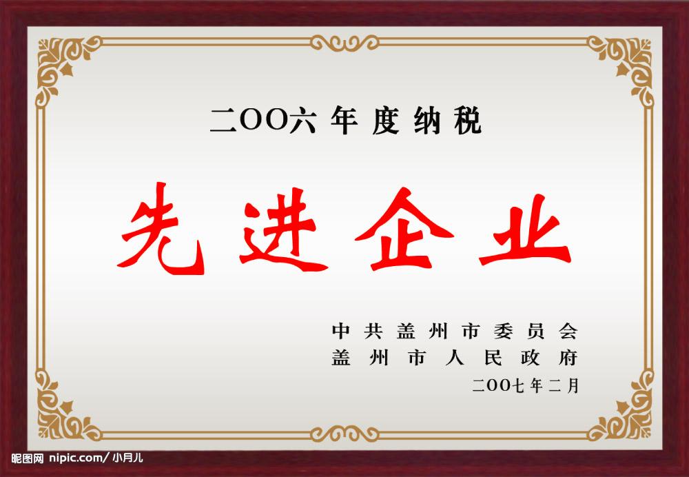 上海标牌厂