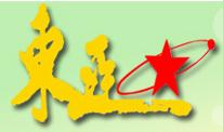 青岛圣奥网印制像器材有限公司
