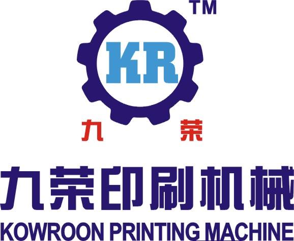 东莞市九荣印刷机械有限公司