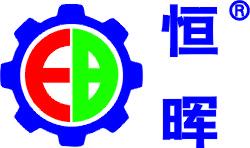 东莞晖特印刷机械有限公司
