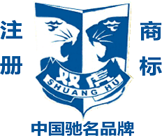 汕头华南机械有限公司