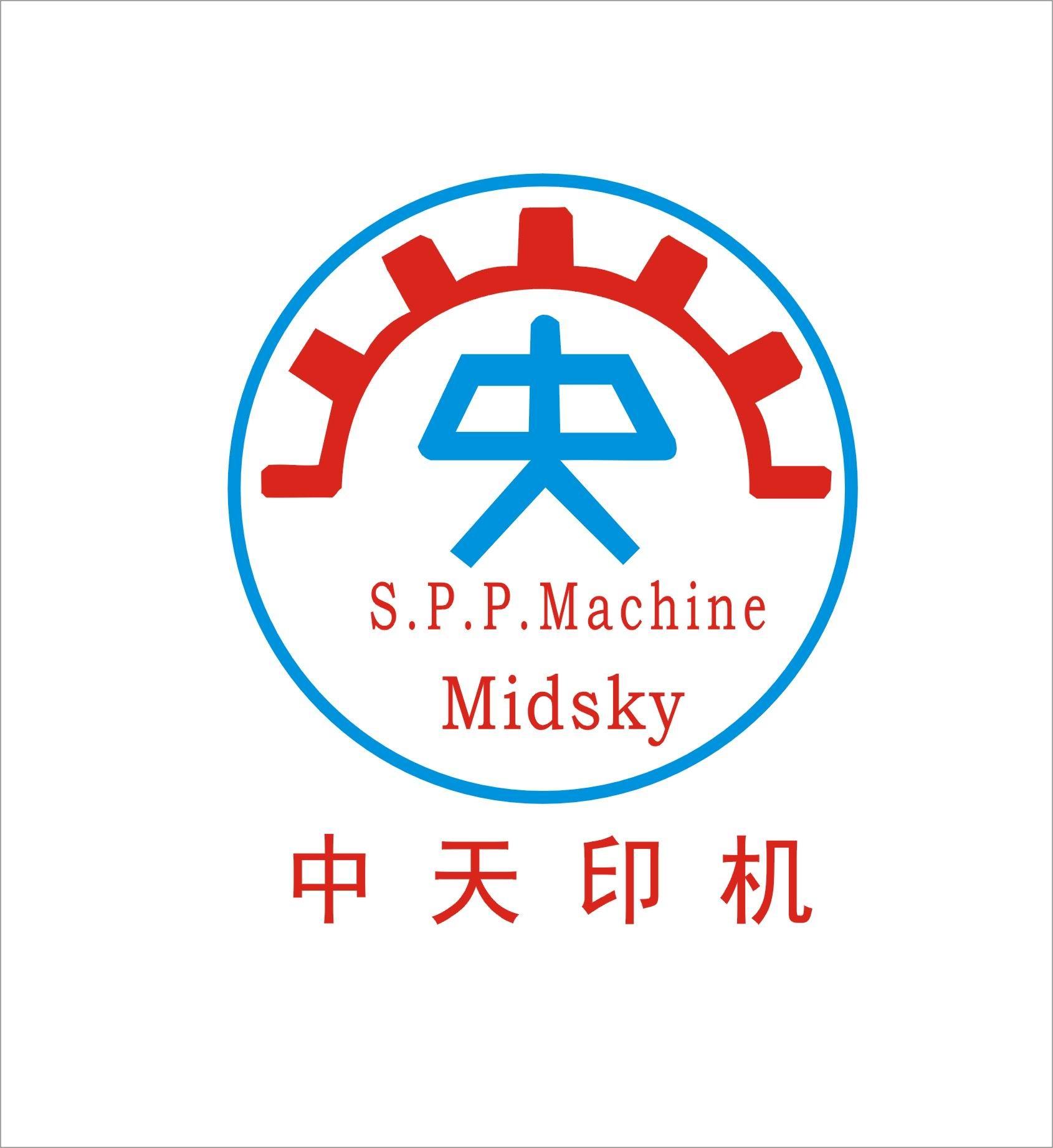 漯河市中天丝网印刷包装机械有限公司