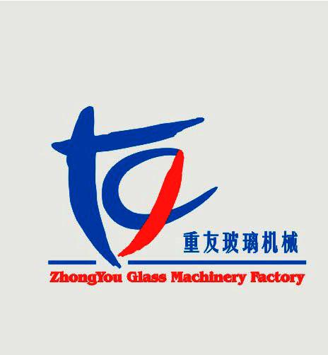 广州重友玻璃机械厂