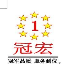 东莞市冠润印刷机械设备科技有限公司
