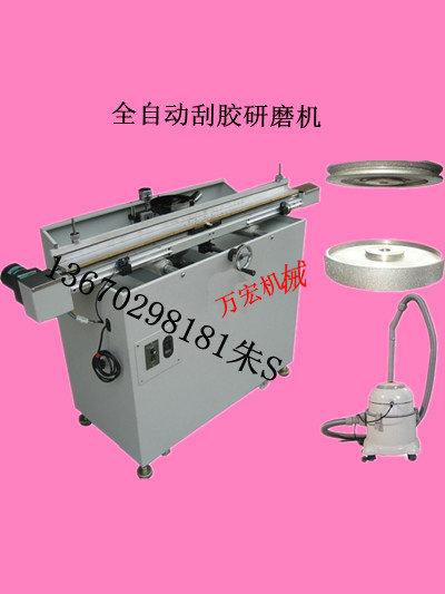 万宏丝印器材公司