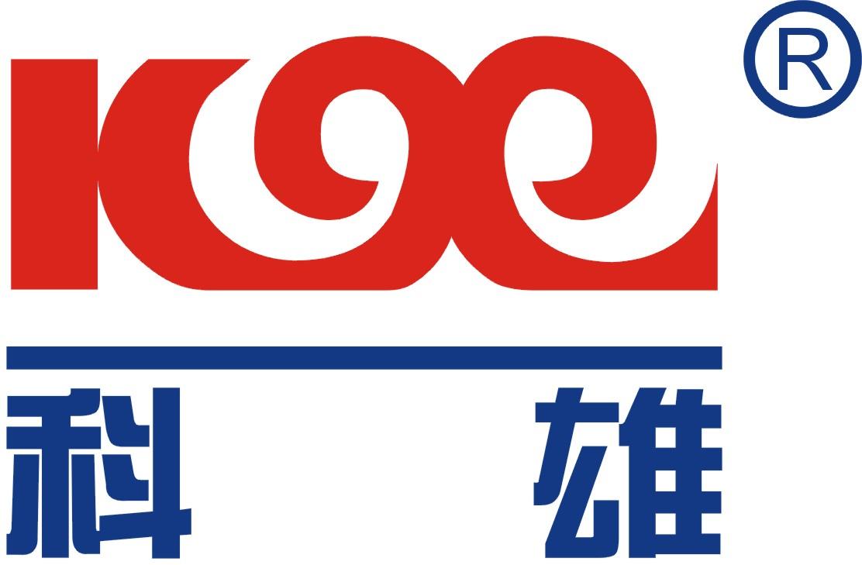 佛山市顺德区雄浩实业有限公司