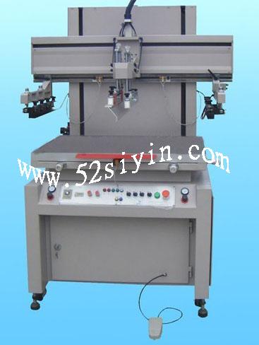 上海竞航丝网印刷机械设备有限公司