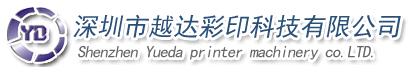 香港越达印刷机械有限公司