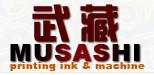 东莞市武藏印刷器材有限公司