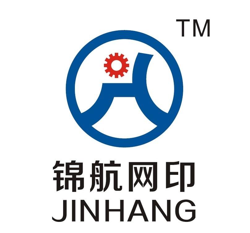 东莞锦航印刷设备厂