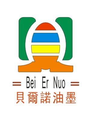 东莞天立科技(贝尔诺油墨)有限公司