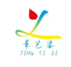 深圳市景艺姿科技有限公司