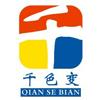 深圳市千色变新材料科技有限公司