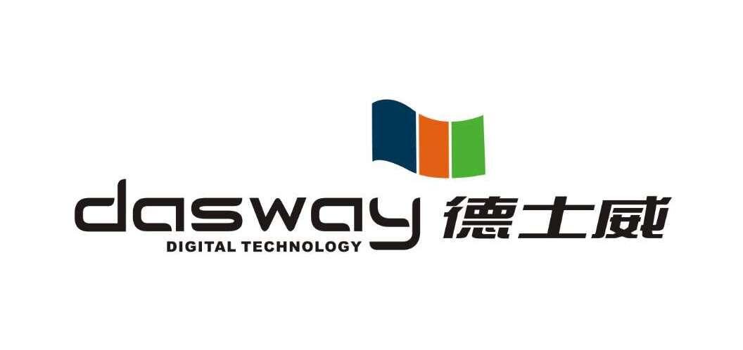 南阳德士威数码科技有限公司