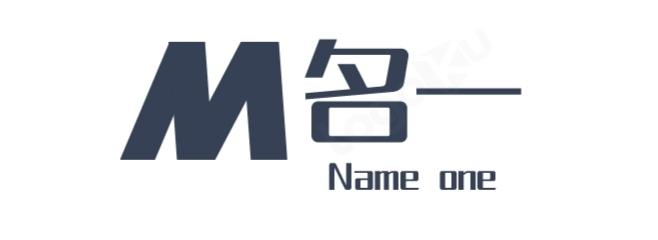 苏州名一印刷器材有限公司