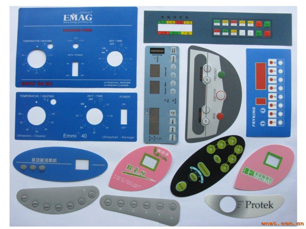 仪表面板、各种PVC面板、铜铝标牌、服装吊牌等
