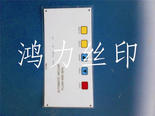 PVC PET PP丝印