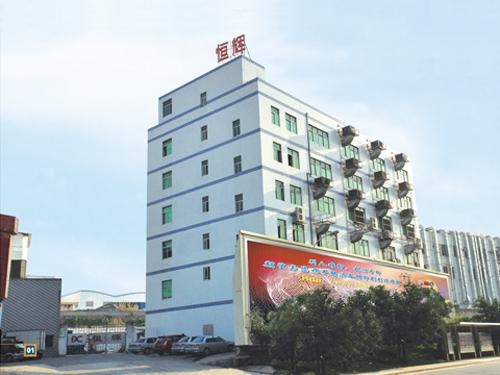 广州恒辉丝印加工厂