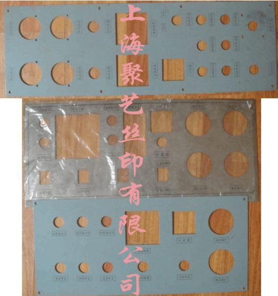 提供标牌铭牌机械面板电器面板专业制作印刷加工服务