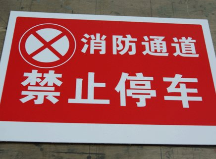 重庆木制品丝印加工