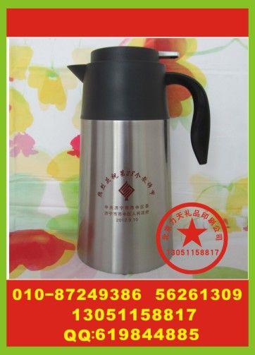 北京不锈钢壶印字 公司保温杯丝印字 咖啡杯丝印标加工