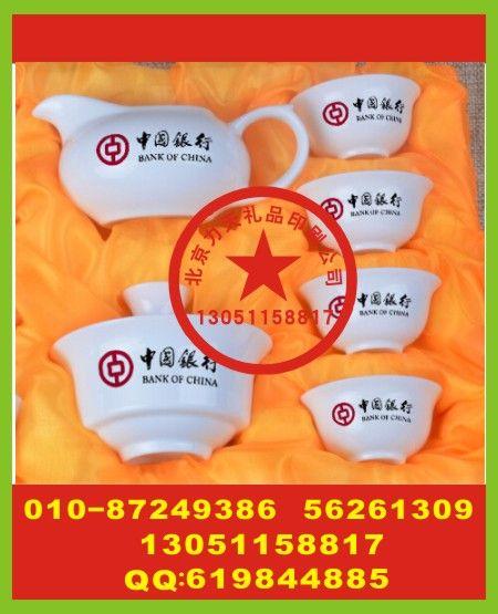 北京骨瓷茶具印刷字 咖啡杯丝印logo 双肩包印刷字