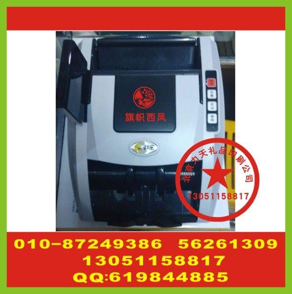 北京点钞机丝印字 工作服丝印标厂家 中性笔丝印标