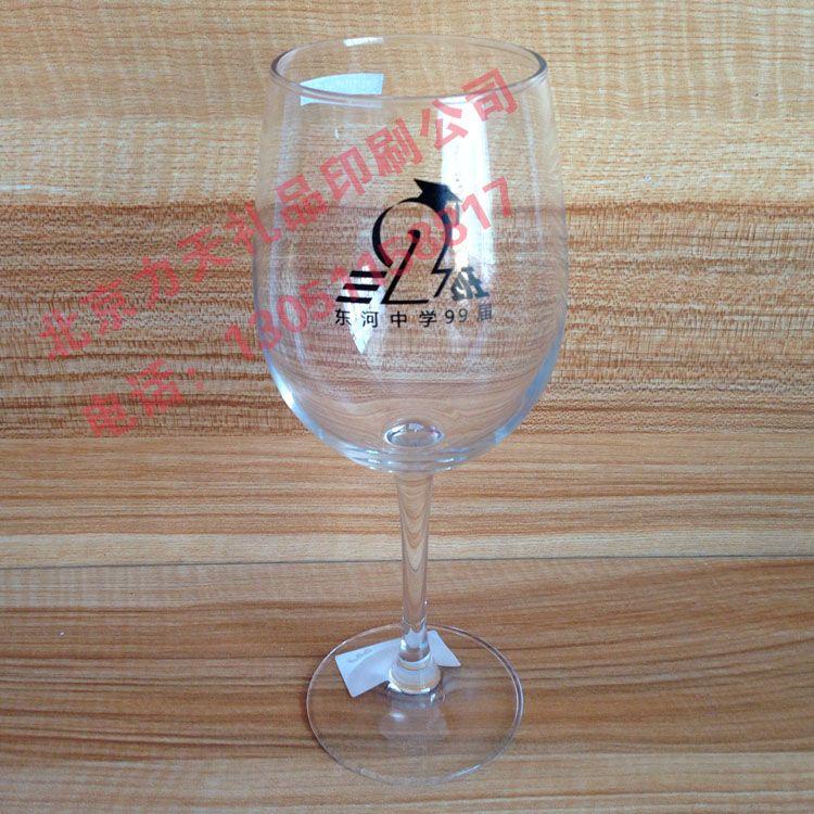 北京高脚杯丝印字 结婚酒瓶印logo 紫砂杯丝印标厂家