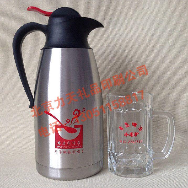 北京不锈钢壶印刷字 旅行包丝印logo 塑料按键印刷标