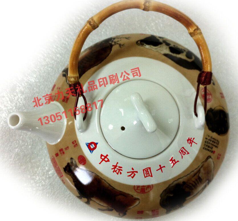 北京骨瓷茶壶印刷字 首饰盒丝印标加工 钥匙扣印刷标